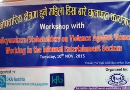 Workshop with Policymakers/Stakeholders on Violence against Women Working in the Informal Entertainment Sectors